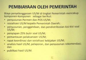 usm (3)